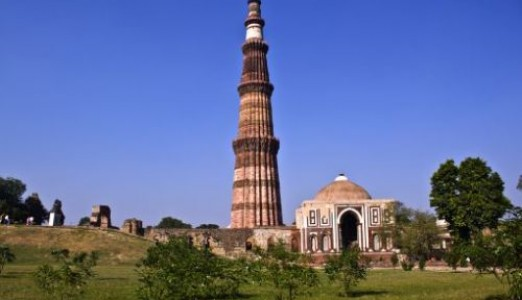 Ticket Price for Visiting Qutub Minar
