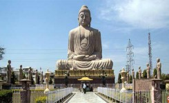 Bodhgaya Tour With Hotel And Transfers
