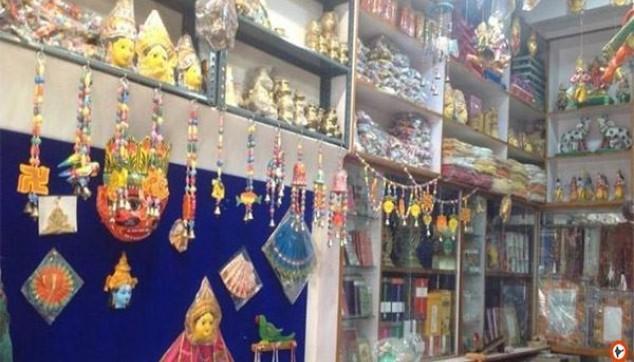 Varanasi Handicrafts