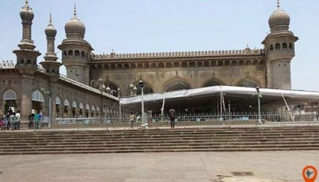 Hyderabad City Tour of Golkonda Fort, Charminar Mosque and Museum